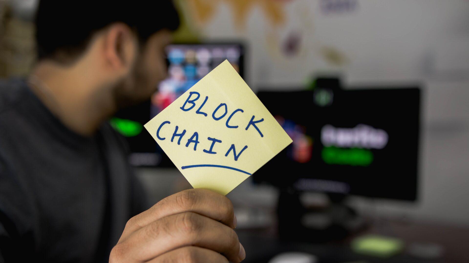 بلاک چین چیست ؟